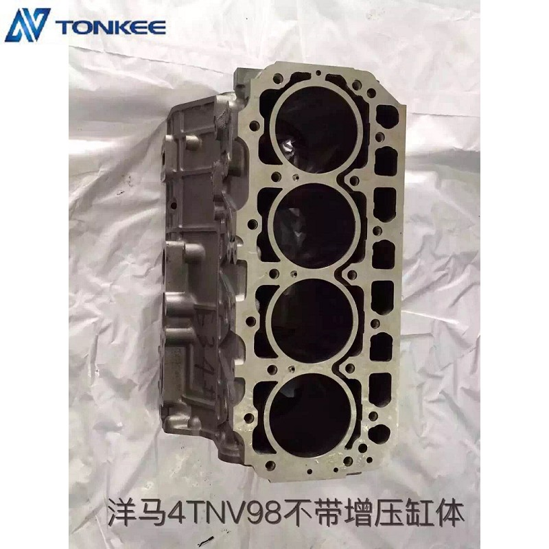 4TNV98 without turbo engine block 4TNV98 without turbo engine cylinder block MADE IN CHINA for YANMAR