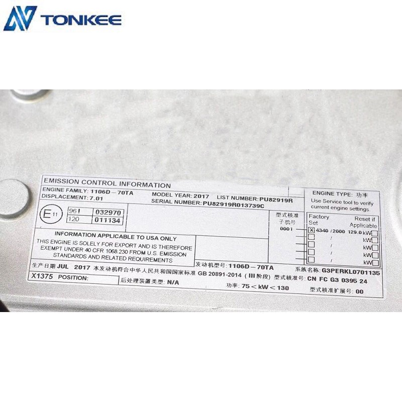 1106D-70TA Complete Engine Assy