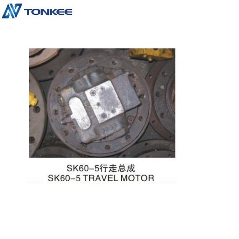 SK60-5 travel motor Used