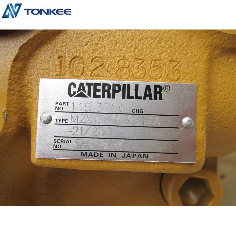 CAT 320B SWING DEVICE MOTOR
