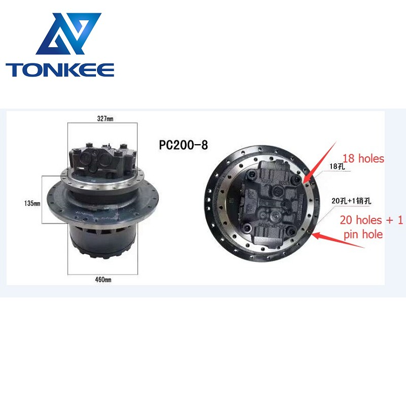 Genuine New PC200-8 PC200-8MO travel motor assy 20y-27-00590 final drive for KOMATSU Excavator