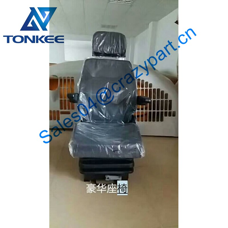 luxury 4186741 4231755 excavator seat assy EX200 PC200 SK200 E320B R200 DH200 cabin seat assy