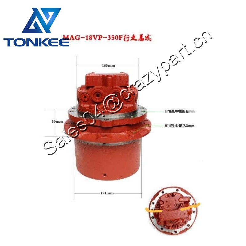 KYB MAG-18V-350F travel motor assy VIO30 final drive group suitable for YANMAR excavator