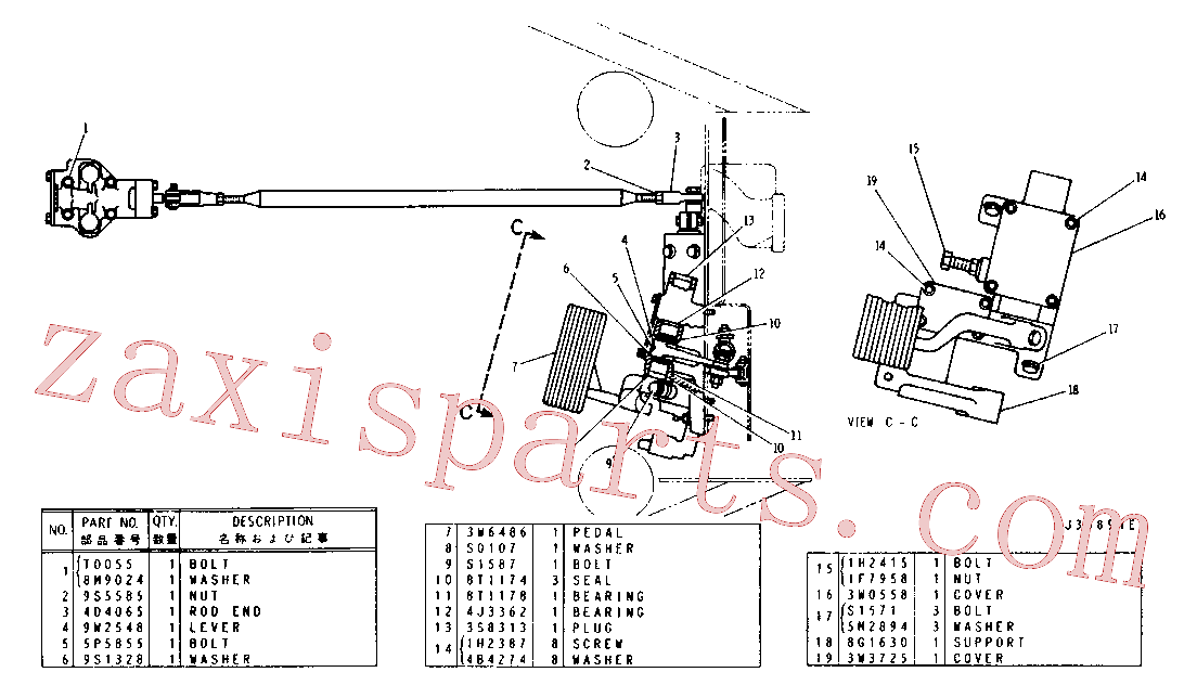 CAT 9G-5211 for 936E Wheel Loader(WTL) steering and braking system 3W-7656 Assembly
