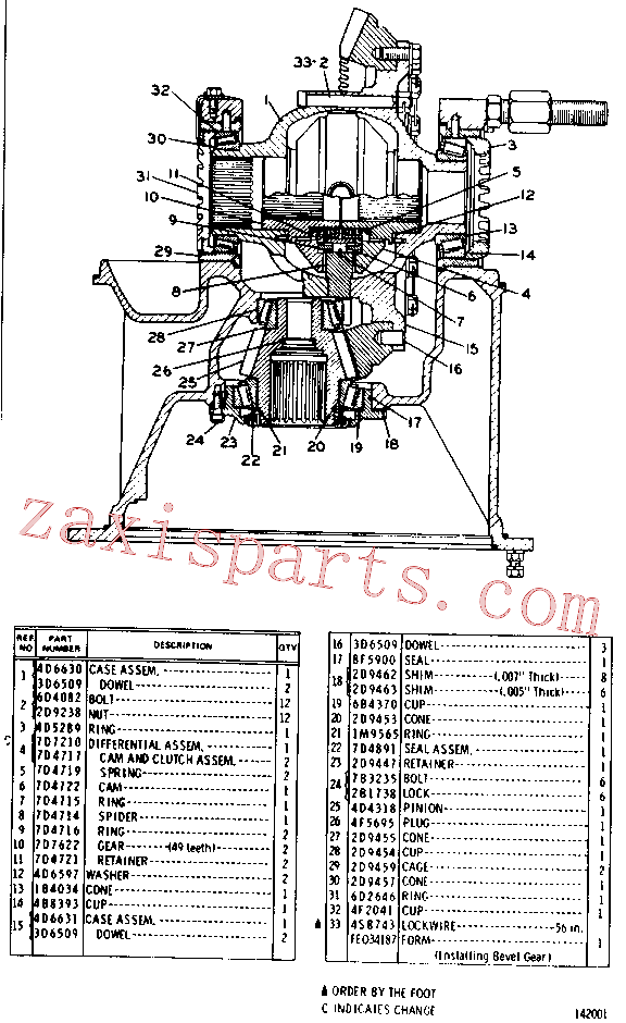 CAT 8F-5900 for 931B Track Loader(TTL) transmission and chassis 7D-1740 Assembly