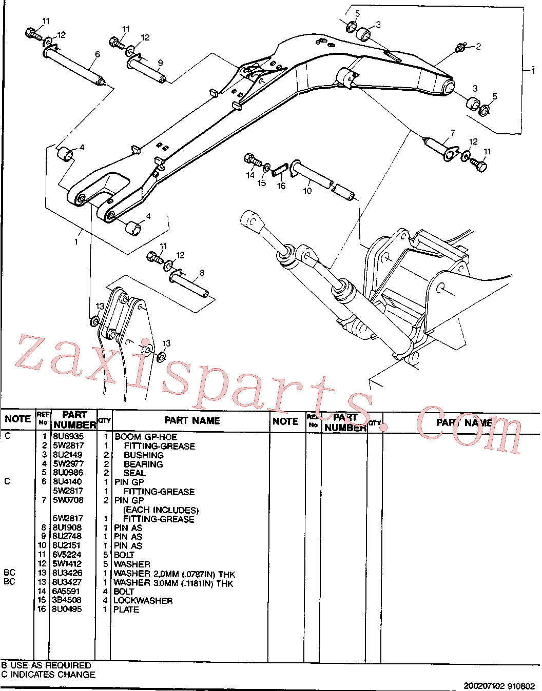 CAT 5W-6782 for 214B FT Excavator(EXC) boom, sticks, linkage & buckets 8U-2746 Assembly