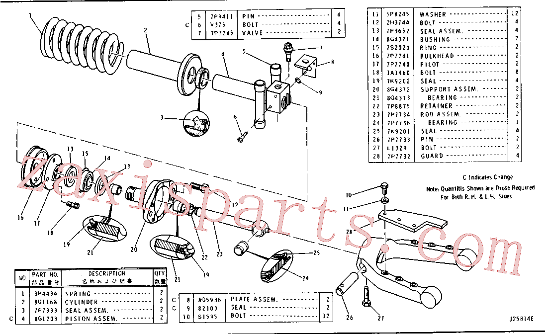 CAT 8T-4835 for 135H NA Motor Grader(MG) chassis and undercarriage 7P-9017 Assembly