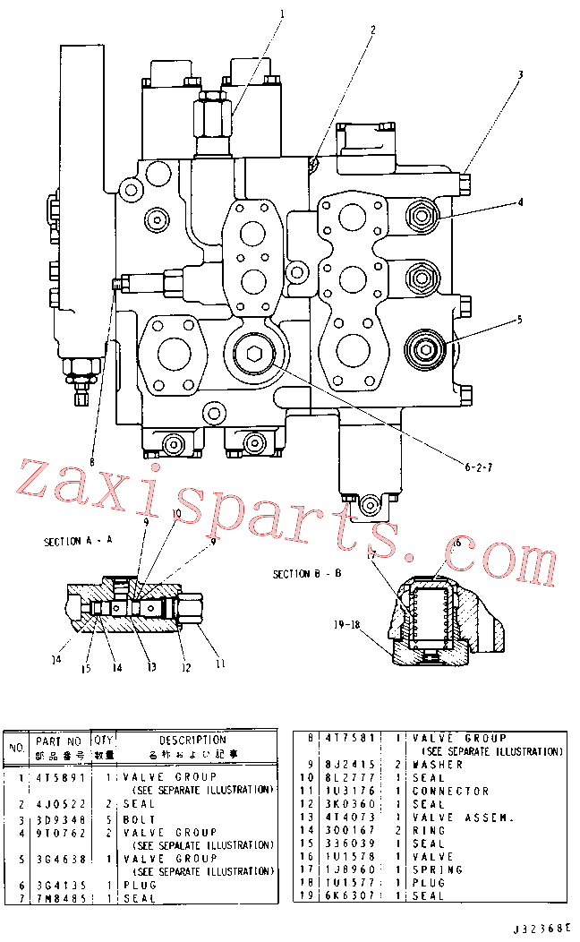 CAT 4T-9312 for 966D Wheel Loader(WTL) hydraulic system 4T-7003 Assembly